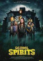 Призраки школы