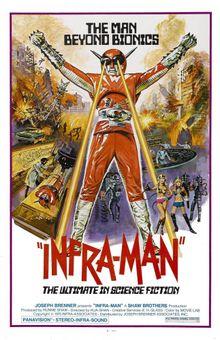 Суперинфрамэн, 1975
