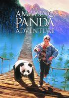Удивительное приключение панды