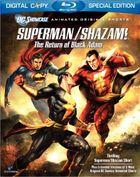 Витрина DC: Супермен/Шазам! – Возвращение черного Адама
