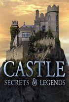 Легенды старого замка
