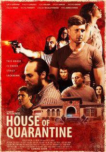 Дом на карантине, 2020
