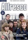 Альфреско