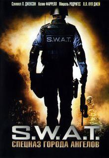 S.W.A.T.: Спецназ города ангелов, 2003