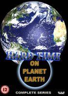 Трудные времена на планете Земля