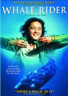 Оседлавший кита, 2002