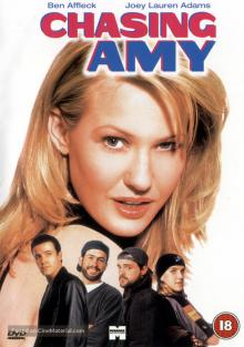 В погоне за Эми, 1996