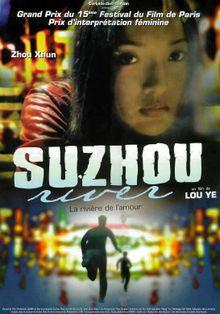 Тайна реки Сучжоу, 2000