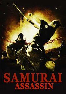 Самурай-убийца, 1965