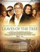 Листья с дерева