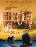 Лодка, 2000