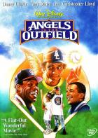 Ангелы у кромки поля