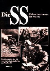 СС, 2002