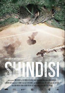 Шиндиси, 2019