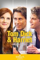 Том, Дик и Гарриет
