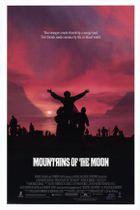 Лунные горы