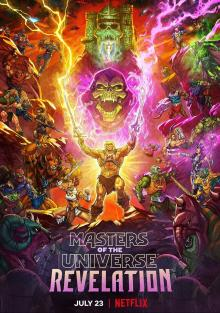 Властелины вселенной: Откровение, 2021