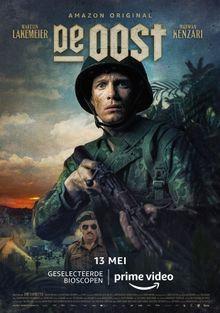 Восток, 2020