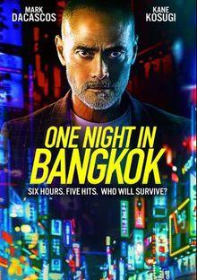 Одна ночь в Бангкоке, 2020