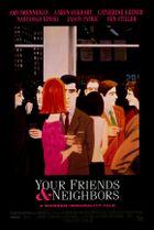 Твои друзья и соседи