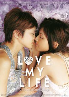 Любовь всей моей жизни, 2006