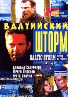 Балтийский шторм, 2003