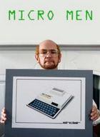 Люди-компьютеры