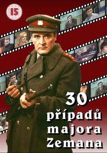 30 случаев майора Земана, 1974