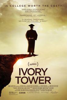 Башня из слоновой кости, 2014