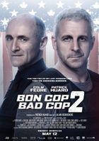 Плохой хороший полицейский2
