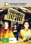 Бегство с Юпитера