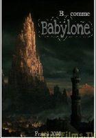 В... значит Вавилон