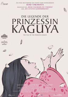 Сказание о принцессе Кагуя, 2013