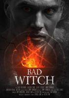 Плохая ведьма