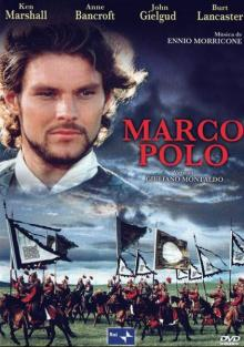 Марко Поло, 1982