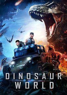 Мир динозавров, 2020