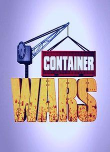 Битвы за контейнеры, 2013