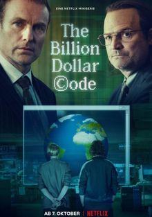 Код на миллиард долларов, 2021