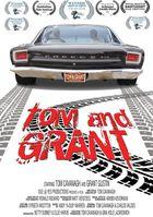 Том и Грант