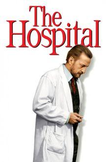 Больница, 1971