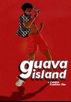 Остров Гуава