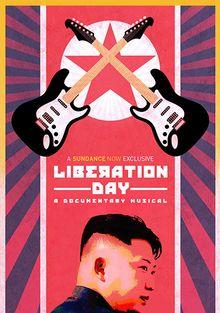 День освобождения, 2016