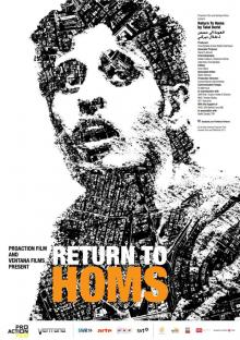 Возвращение в Хомс, 2013