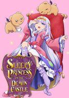 Сон в замке демона