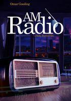 Радио ЭйЭм