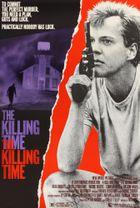 Время убивать