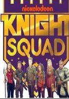 Команда рыцарей