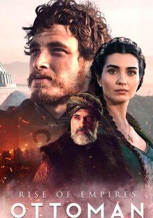Восход Османской империи, 2020