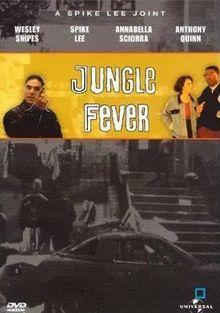 Лихорадка джунглей, 1991