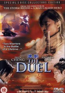 Дуэль, 2000